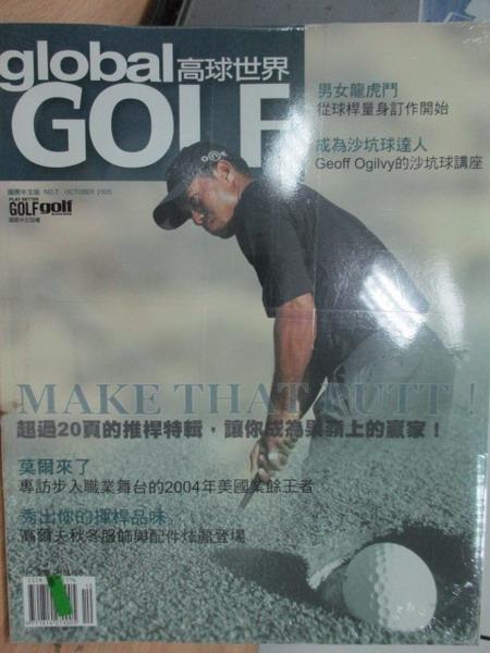 【書寶二手書T1/雜誌期刊_XBP】Golf高爾夫雜誌_7期_晉升推桿好手之烈等