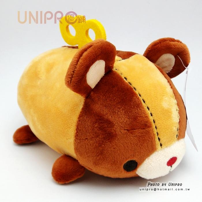【UNIPRO】日系Truffe熊 發條熊 TSUMTSUM風 圓柱 公仔玩偶 絨毛娃娃 玩偶 吊飾 禮物
