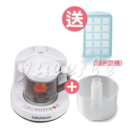 【悅兒園婦幼生活館】美國Baby brezza食物調理機+專用蒸鍋【買再送RRE副食品冷凍儲存分裝盒-M(中)】