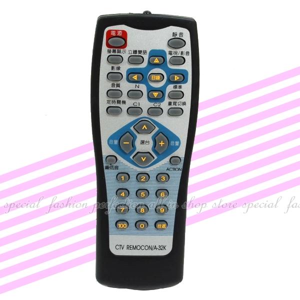 專用型電視遙控器 國際 RC-1220-2 免設定【DE214】◎123便利屋◎