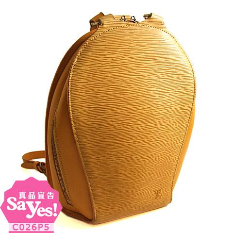 【奢華時尚】LV M52239 黃色EPI麥穗壓紋牛皮女用後背包(八成新)  #17612