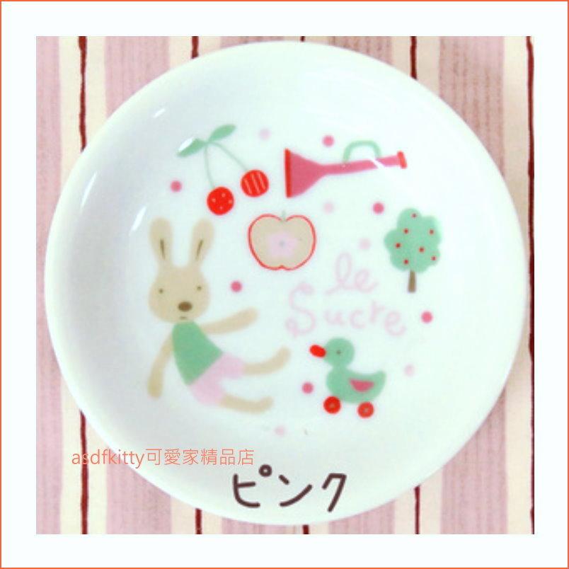 asdfkitty可愛家☆法國兔櫻桃陶瓷醬料碟/小碟子/點心皿/茶包盤-可裝小菜或點心-也可當做湯匙架.筷架-日本製