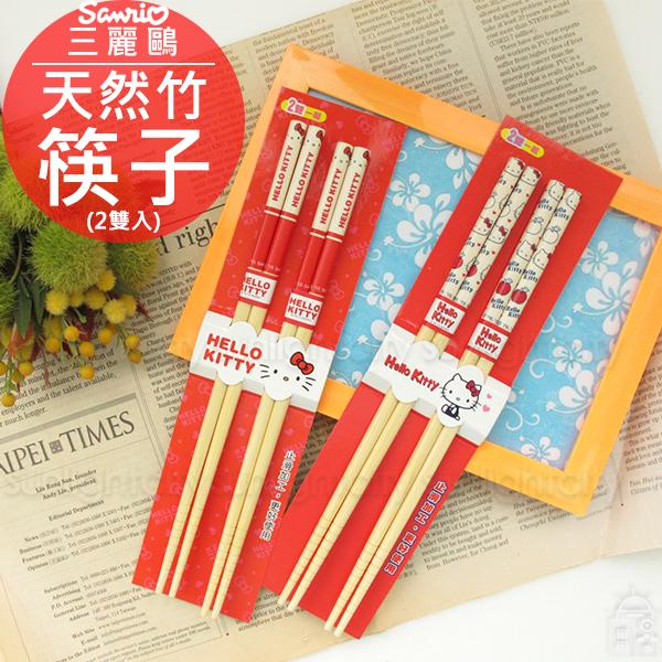 日光城。Kitty竹筷(2雙入),天然竹筷子環保筷環保餐具外出用餐聚居家餐具凱蒂貓三麗鷗