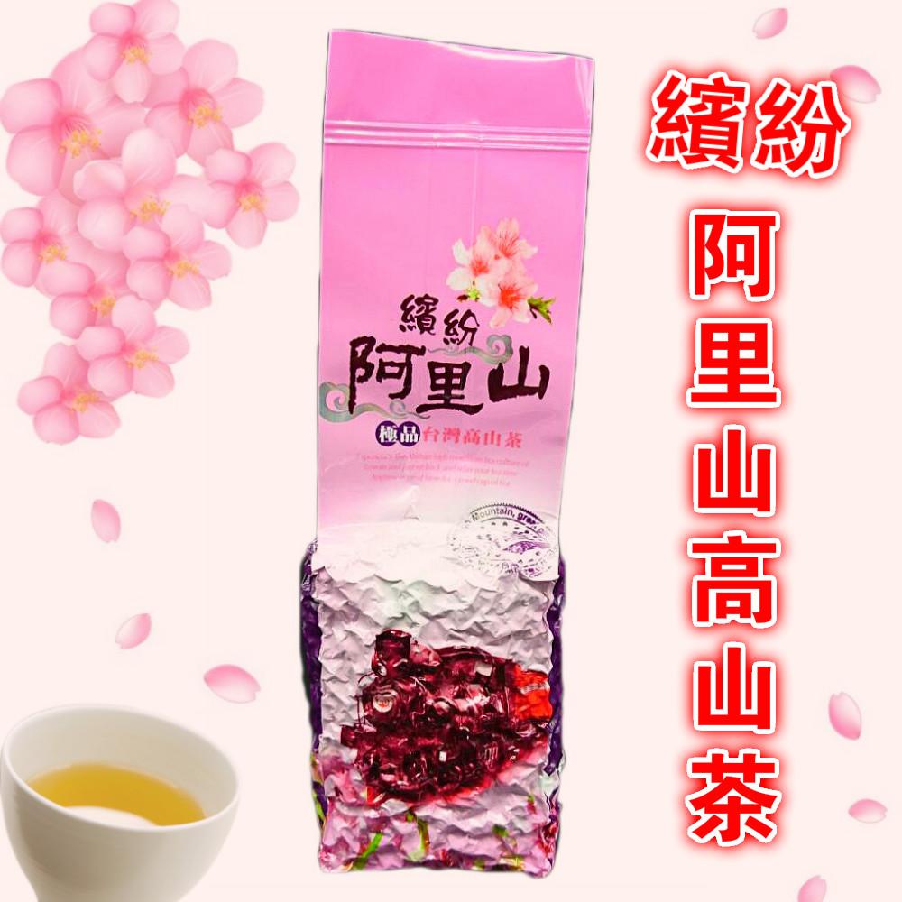 ❤含發票❤支持台灣小農❤阿里山高山烏龍茶150克❤茶農/阿里山高山烏龍茶/綠茶/半發酵烏龍茶
