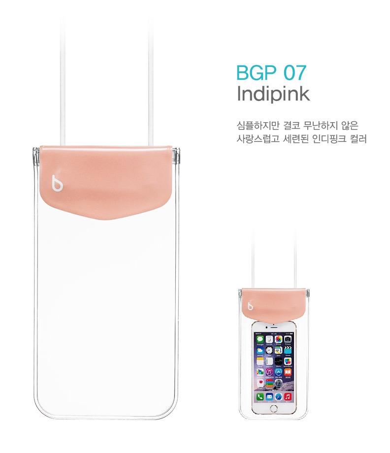韓國Bikit防水袋(附背帶)9款可選-BGP07