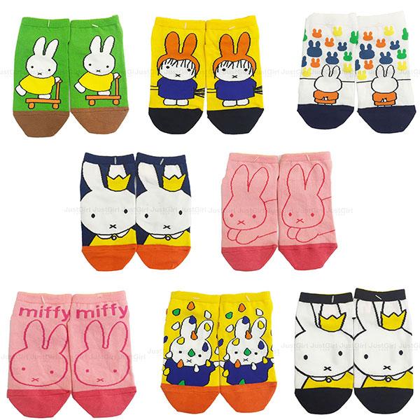 米飛兔 米菲兔 miffy 襪子 短襪 船型襪 彈性襪 成人 台灣製造 * JustGirl *
