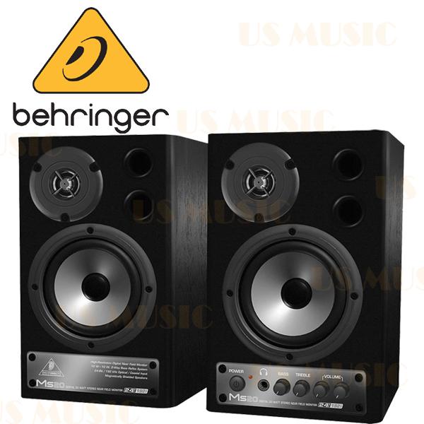 【非凡樂器】『BEHRINGER 耳朵牌 數位主動式 監聽喇叭』 錄音室專用電腦喇叭MS-20(MS20)