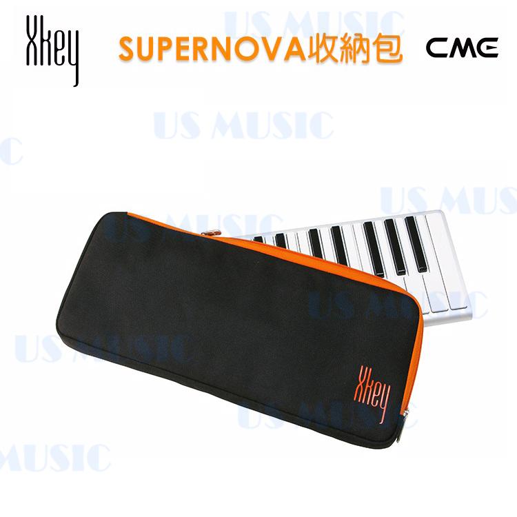 【非凡樂器】超薄時尚控制鍵盤 CME Xkey 專用琴袋 Supernova