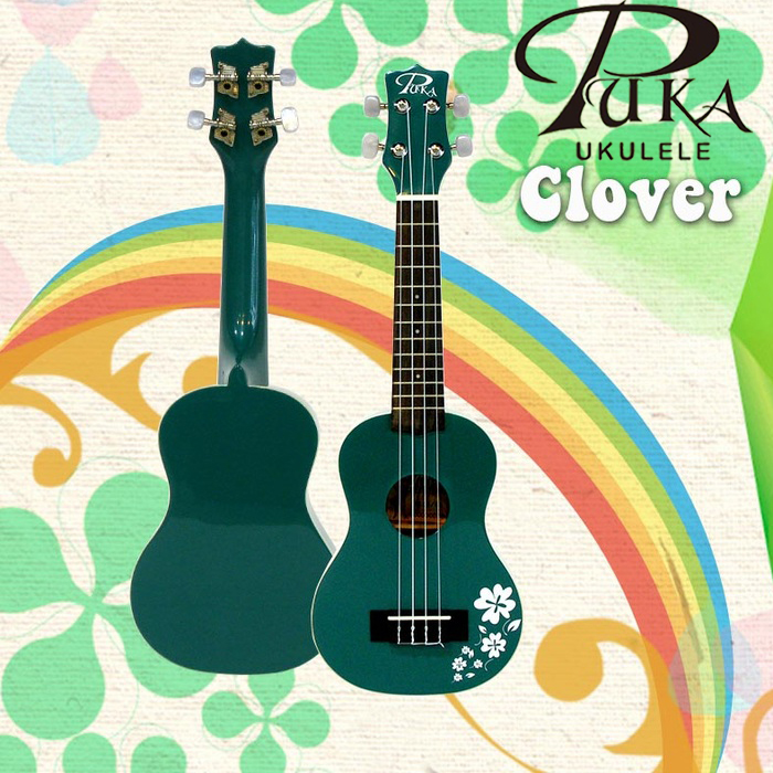 【非凡樂器】『PUKA PK-CS』綠色幸運草系列 21吋烏克麗麗/高品質沙比利木/贈送調音器