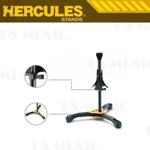 【非凡樂器】『HERCULES 海克力斯 DS-531BB』高音薩克斯風架 SFF保護墊包覆的高音薩克斯風托座,可調整高度及拆卸
