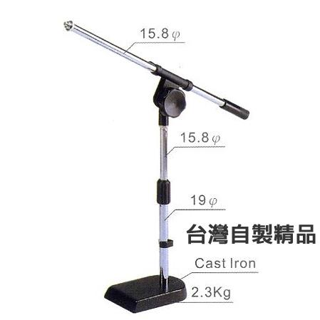 【非凡樂器】『YHY台製 桌上型麥克風架MK-161』MIT台灣自製精品/可調角度