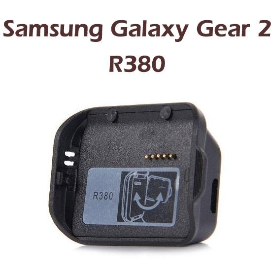 【充電座】三星 Samsung Galaxy Gear 2 SM-R380 智慧手錶專用座充/藍芽智能手表充電底座/充電器