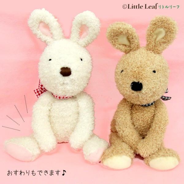 *le sucre la creme法國兔* 格紋領結系列ML號    戶崎尚美 娃娃 玩偶 正品 限量 預購