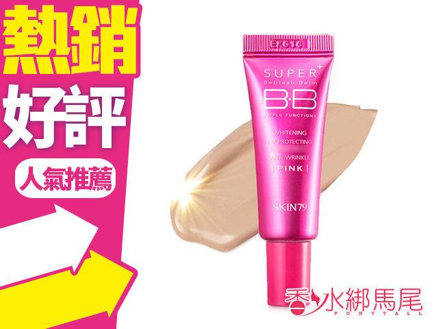 韓國 SKIN79 植萃天然紅潤三效合一 BB霜 7g 輕便好攜帶◐香水綁馬尾◐