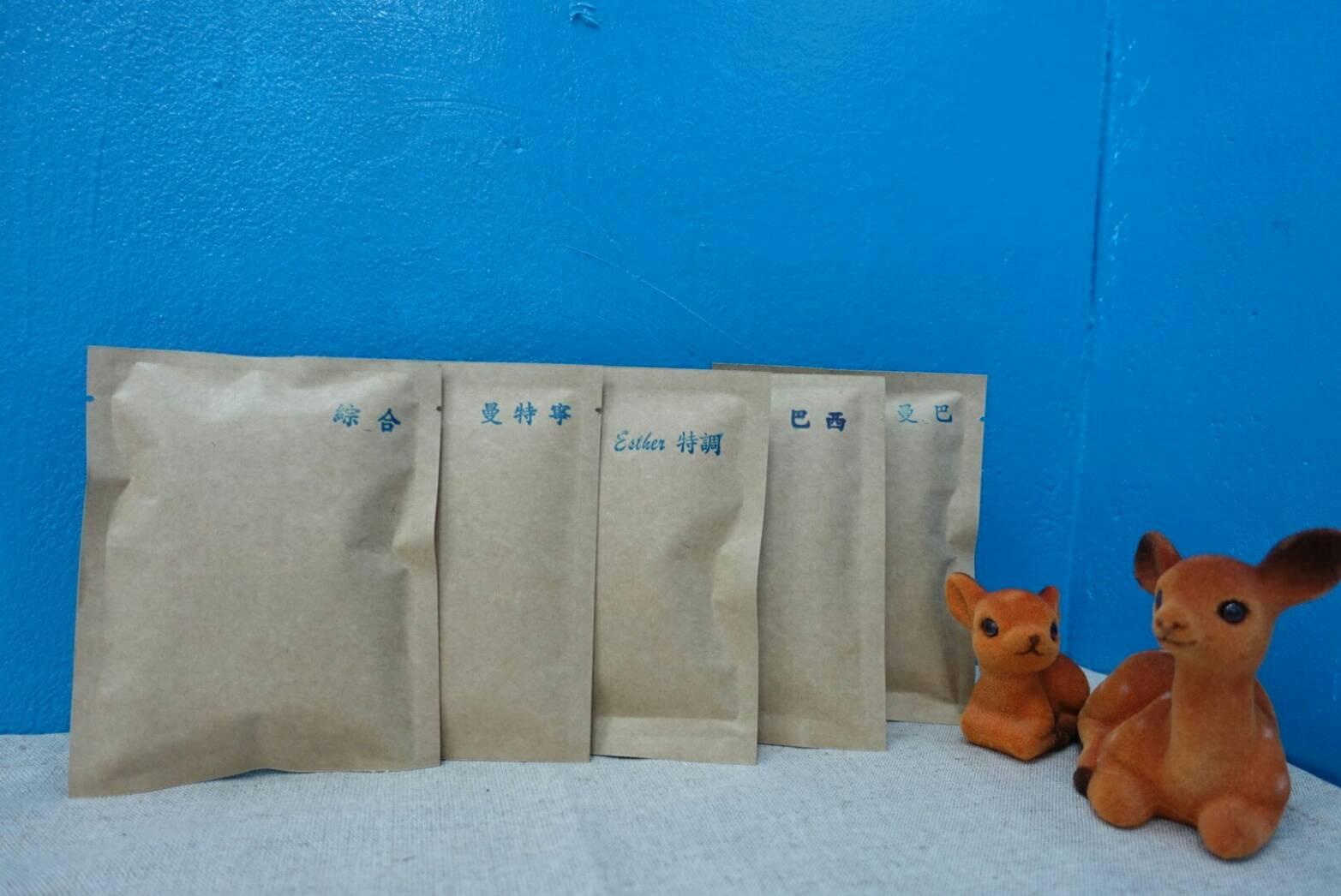 【以斯帖咖啡】耶加雪菲G1-耳掛式-店長強力推薦單品(10包/盒)