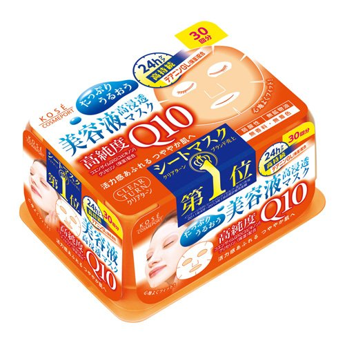 KOSE 濃郁美容液高浸透抽取式面膜30回分 ( 高純度輔酶Q10  )