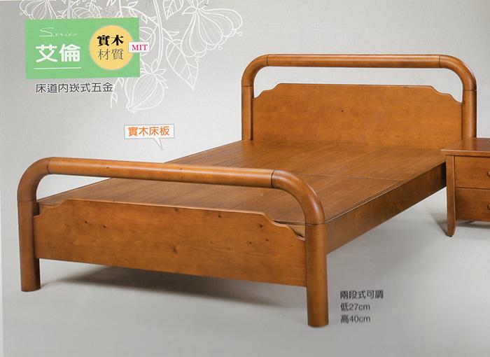 【尚品傢俱】SN-10-2 艾倫5尺雙人床