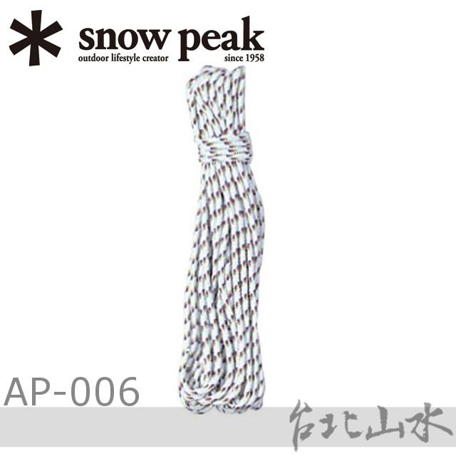 Snow Peak AP-006 強力營繩4mm*10m/露營營繩/露營配件日本雪峰