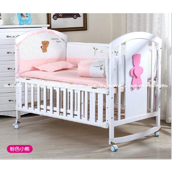 嬰兒床組 小熊繡花寢具六件組 JB01122