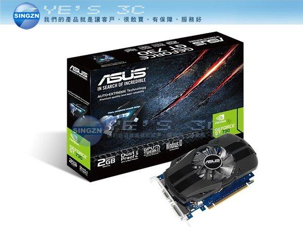 「YEs 3C」 ASUS 華碩 GT730-FML-2G 顯示卡 GDDR5/2GB NVIDIA