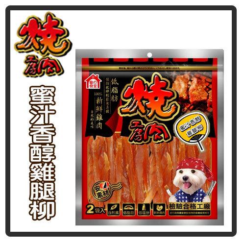 【年前GO購】燒肉工坊/燒肉工房-02.蜜汁香醇雞腿柳-180g-特價120元>可超取(D051A02)
