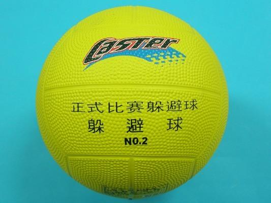 外銷躲避球2號一般標準躲避球(黃)/一個入{定200}