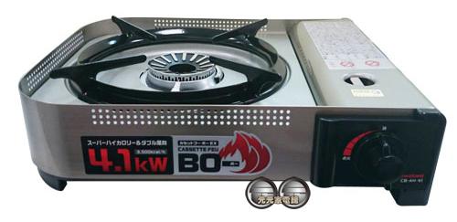 現貨 日本4.1KW 岩谷Iwatani 防風防爆瓦斯爐 CB-AH-41 附收納盒