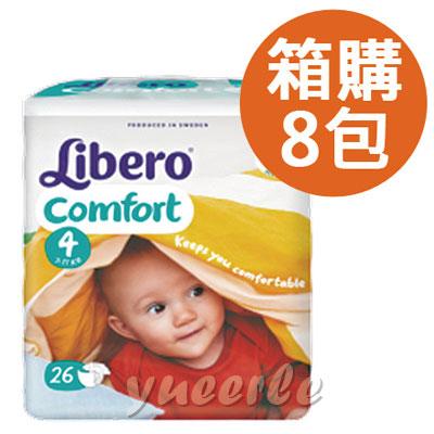 【悅兒樂婦幼用品舘】Libero 麗貝樂 嬰兒紙尿褲4號 L(26片)x8包-歐洲原裝進口
