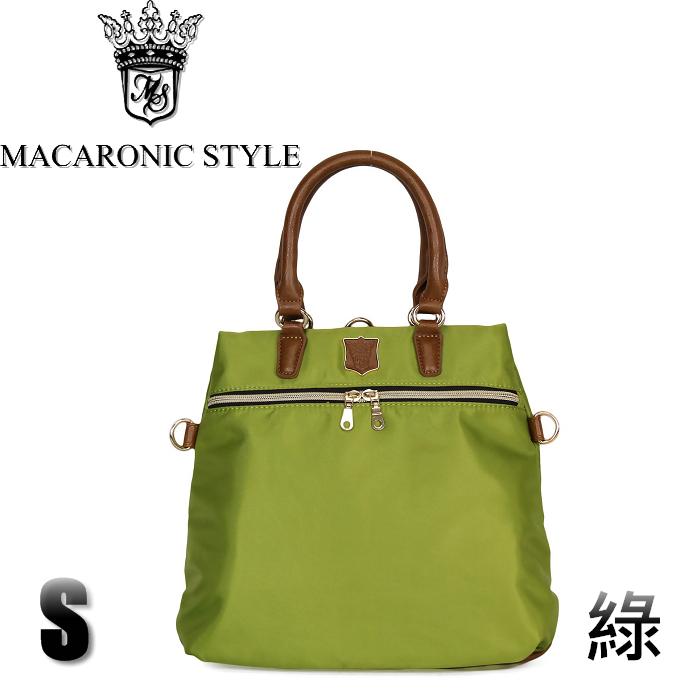 日本品牌 Macaronic Style 3Way 手提 肩側後背包 3用後背包(小) - 青蘋果綠