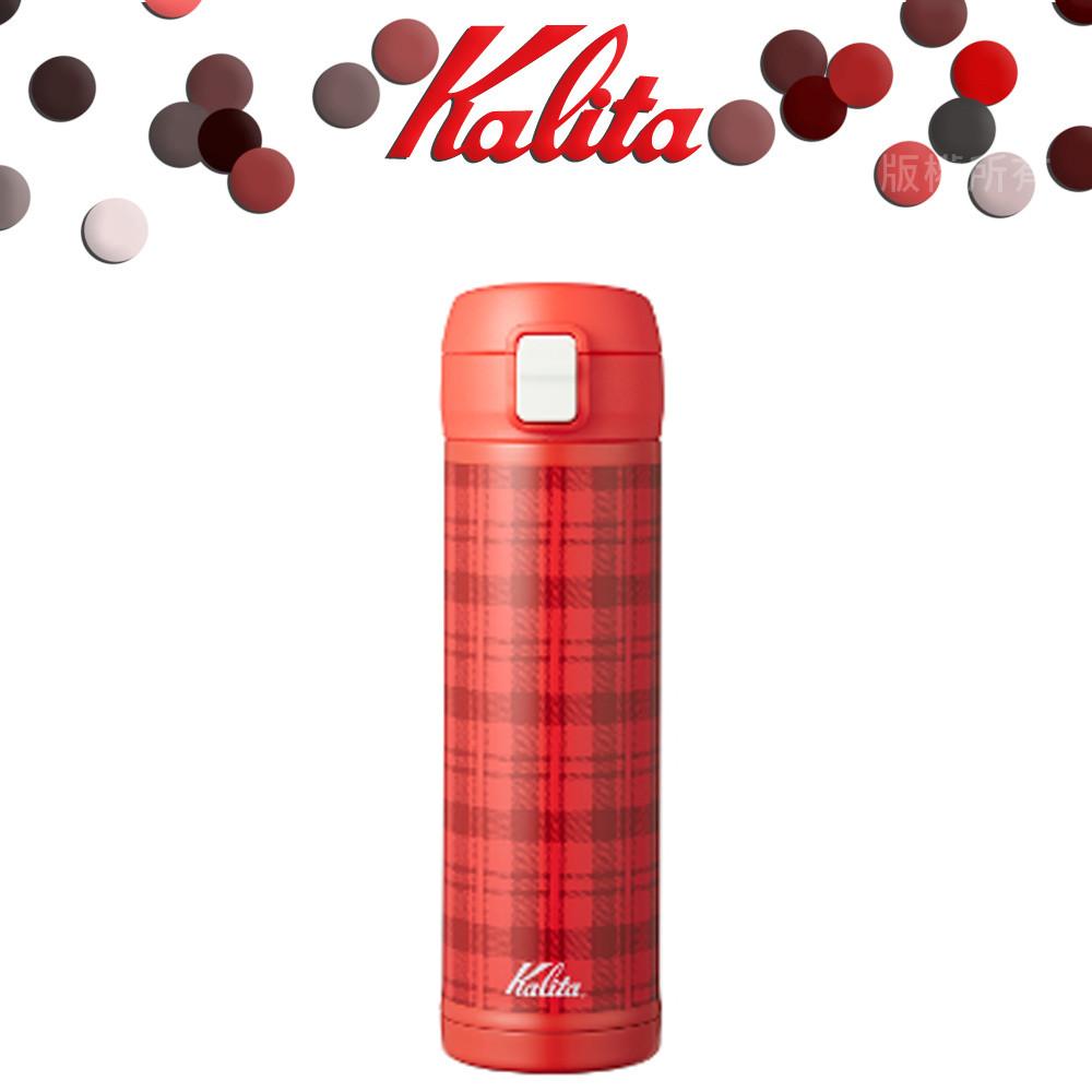 【日本】KALITA紅格紋不銹鋼保溫瓶(約480 ml)