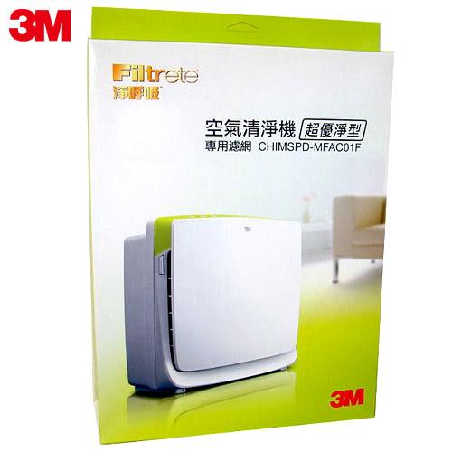 //樂天優惠券現折$100// 【3M】淨呼吸空氣清淨機-超優淨型替換濾網(MFAC-01F)