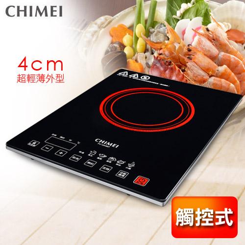 【CHIMEI奇美】1200W薄型觸控式電磁爐  FV-12A0MT