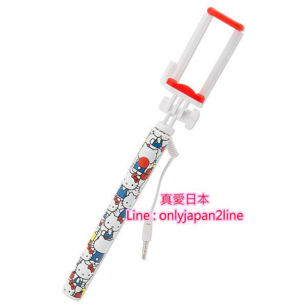 【真愛日本】16091500004伸縮按紐自拍棒-KT藍衣滿版   三麗鷗 Hello Kitty 凱蒂貓 3C周邊 自拍神器