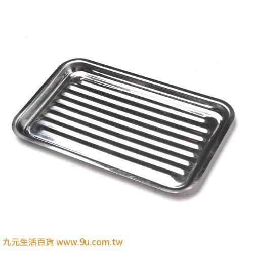 【九元生活百貨】多用途烤盤 #430不鏽鋼 烤皿 波浪烤盤