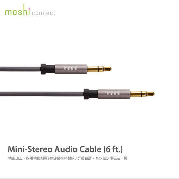 moshi 3.5mm 立體聲 公對公 音源線