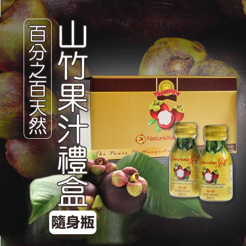 【台北濱江】★泰國進口大人氣★純天然100%果汁原汁=山竹果汁隨身瓶禮盒60mlx12瓶/盒