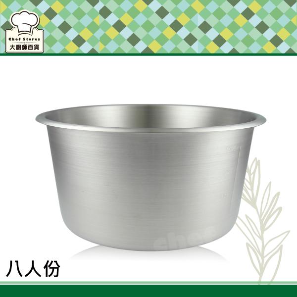 理想牌極致316不鏽鋼八人份電鍋內鍋20cm調理湯鍋-大廚師百貨