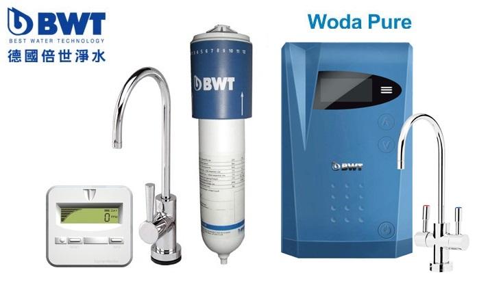 【BWT德國倍世】智慧型櫥下冷熱雙溫飲水機/熱飲機 DWH30A + Woda Pure醫療級生飲水設備/淨水器/濾水器 ★享0利率分期+全省免費安裝