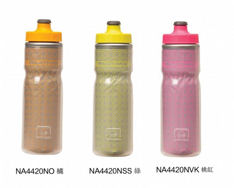 【露營趣】中和 美國 NATHAN 專業品牌 Fire & Ice Bottle 冰火保冷反光水壺 600ml 自行車水壺 保冰水壺 保冷水壺 NA4420