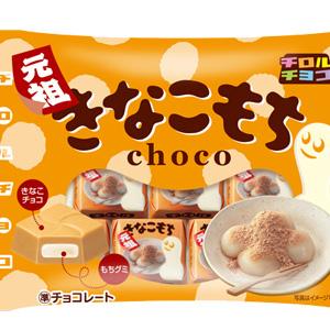 日本松尾 黃豆粉麻糬巧克力[JP082]