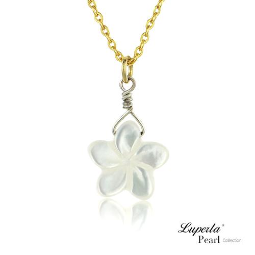 大東山珠寶 甜美扶桑珍珠貝項鍊 甜美輕珠寶