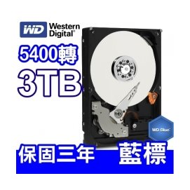 WD 威騰 30EZRZ 3TB【藍標 / SATA3 / 64M / 三年保】3.5吋內接硬碟