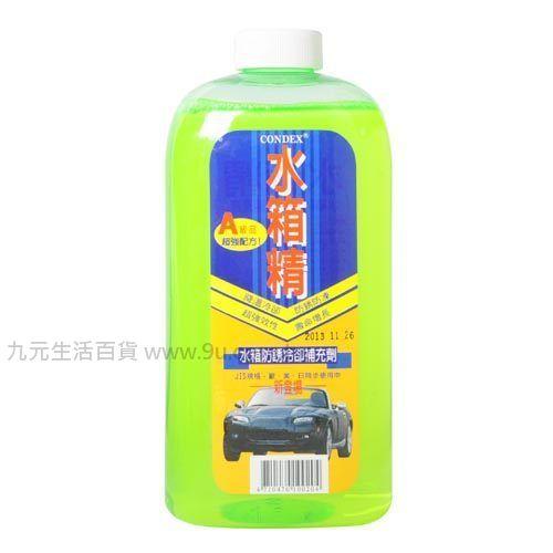 【九元生活百貨】水箱精 水箱防鏽冷卻補充劑