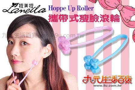 【九元生活百貨】1053韓式攜帶式瘦臉滾輪器  /出清