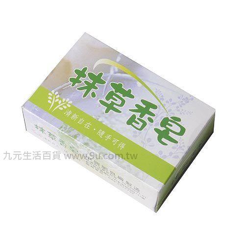 【九元生活百貨】抹草香皂 香皂