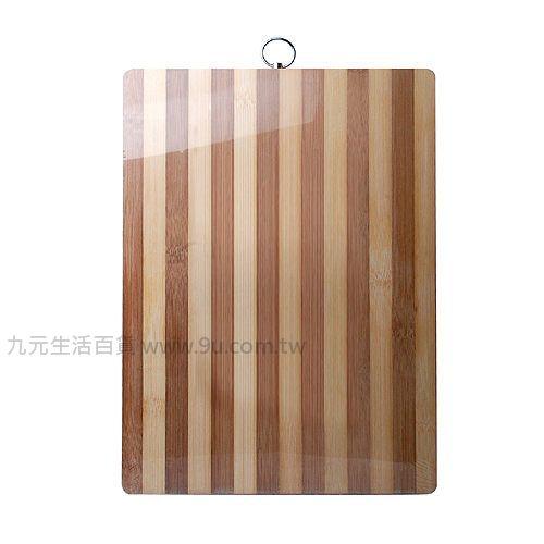 【九元生活百貨】大竹製菜板 砧板 切菜板