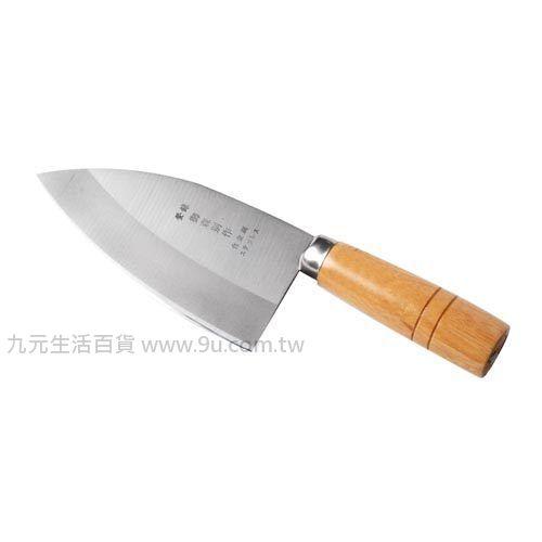 【九元生活百貨】御森魚刀-小 魚刀 菜刀
