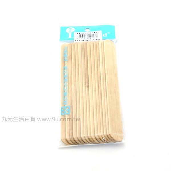 【九元生活百貨】15入原木色冰棒棍 木片 工藝 製冰
