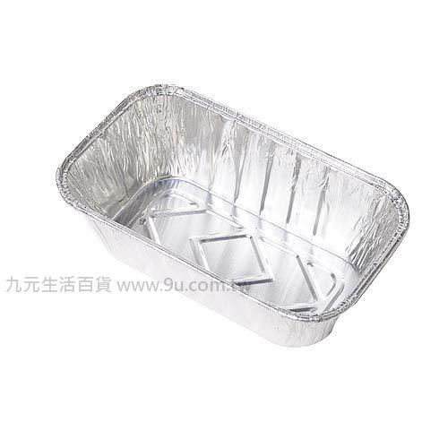 【九元生活百貨】金獎5入料理盒 鋁箔烤盒