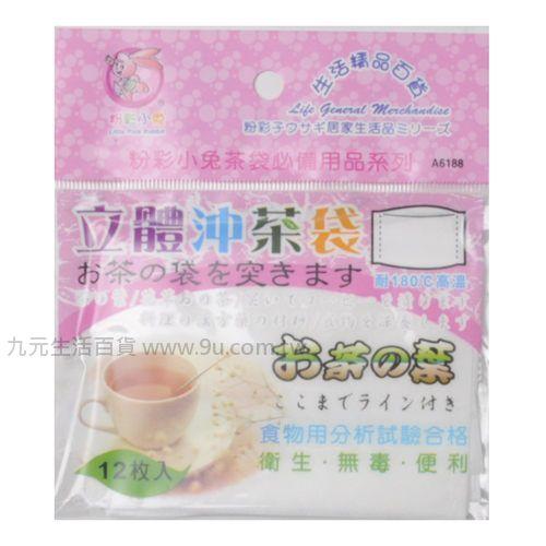 【九元生活百貨】12入立體沖茶袋 沖茶袋